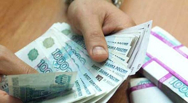 Открыть компанию микрозаймы взять потребительский кредит в волгограде